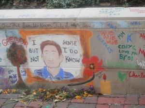 "Greg's friend, Karley Miller, '14, described his open-mindedness with the quote,  ""I Sense but I Do Not Know,"" while he was alive. That same quote is part of the mural that was painted by students in Gregory's honor."
