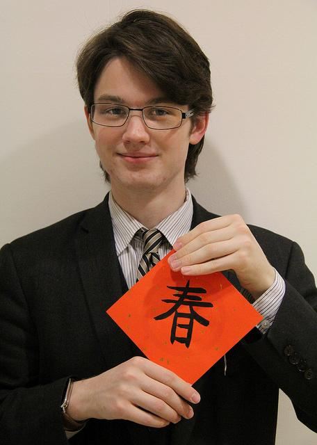 Walter Stover has been awarded the Critical Languages Scholarship that will allow him to study in Beijing.